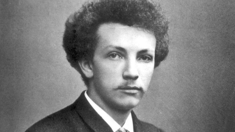 Foto: Richard Strauss